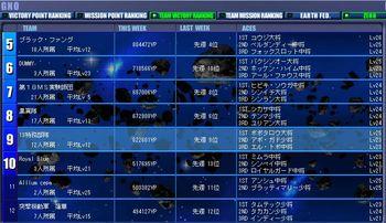 20090723-TVP.jpg