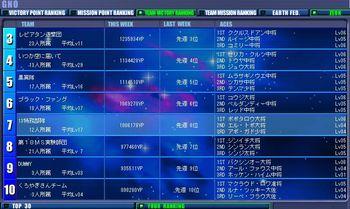 20090904-TVP.jpg