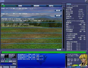 20090910.jpg