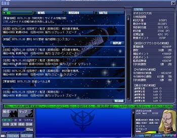 20091130-B.jpg