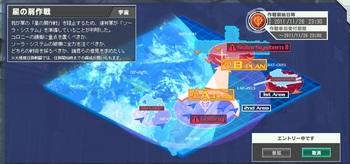 20111126-大規模任務.jpg