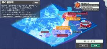 2012-02-25-大規模任務.jpg