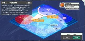 2012-03-03-大規模任務.jpg