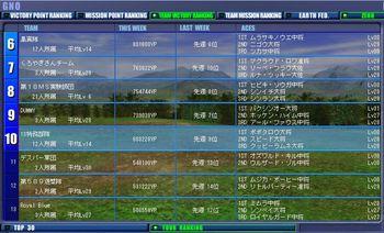 20090814-TVP.jpg
