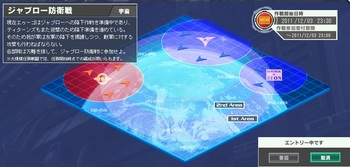 20111203-大規模任務.jpg