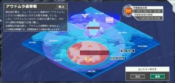 2012-03-10-大規模任務.jpg