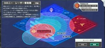 2012-03-24-大規模任務.jpg