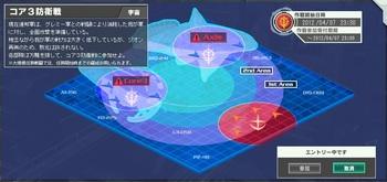 2012-04-07-大規模任務.jpg