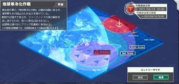 2012-04-14-大規模任務.jpg